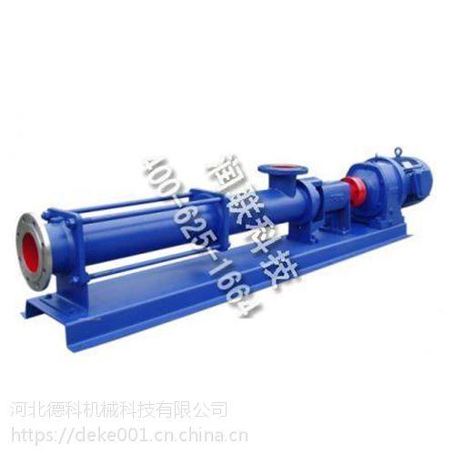 永康立式不锈钢单螺杆泵 立式不锈钢单螺杆泵的使用方法
