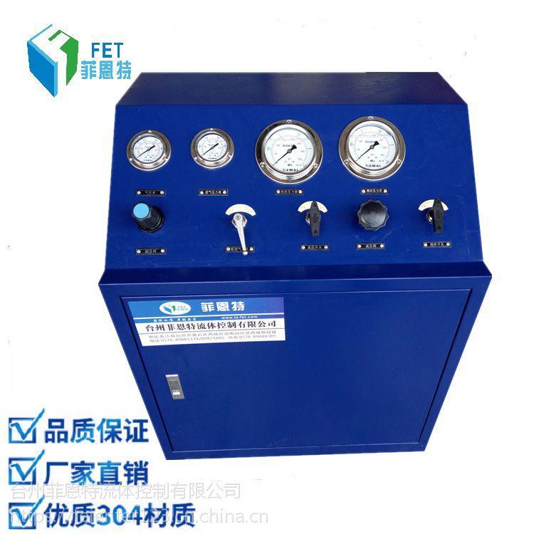 自动补压空气增压系统 气动柱塞泵