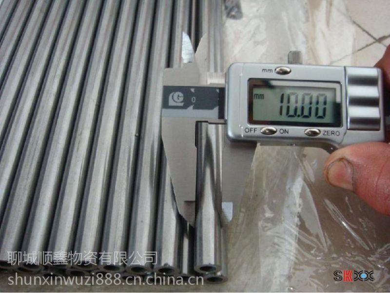 包钢20#精密钢管现货/山东精密钢管厂