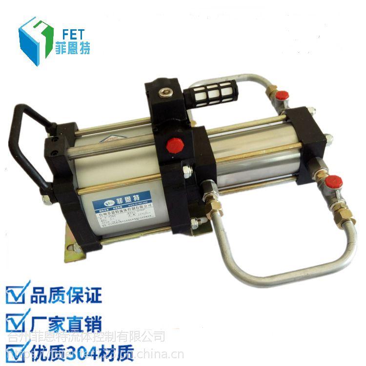 空气气压放大器 气压倍增机 空气增压阀 柱塞泵