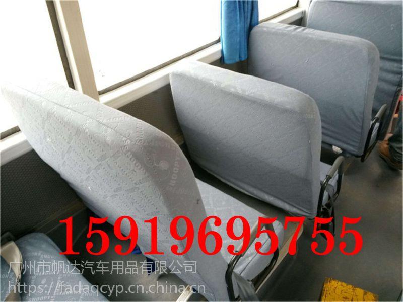 西安一汽解放37座校车加厚布料座椅套