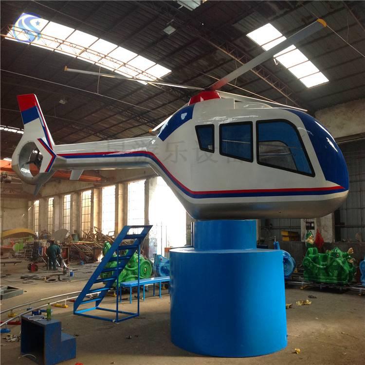 VR直升机河南三星游乐设备厂家直销新型游乐场设备