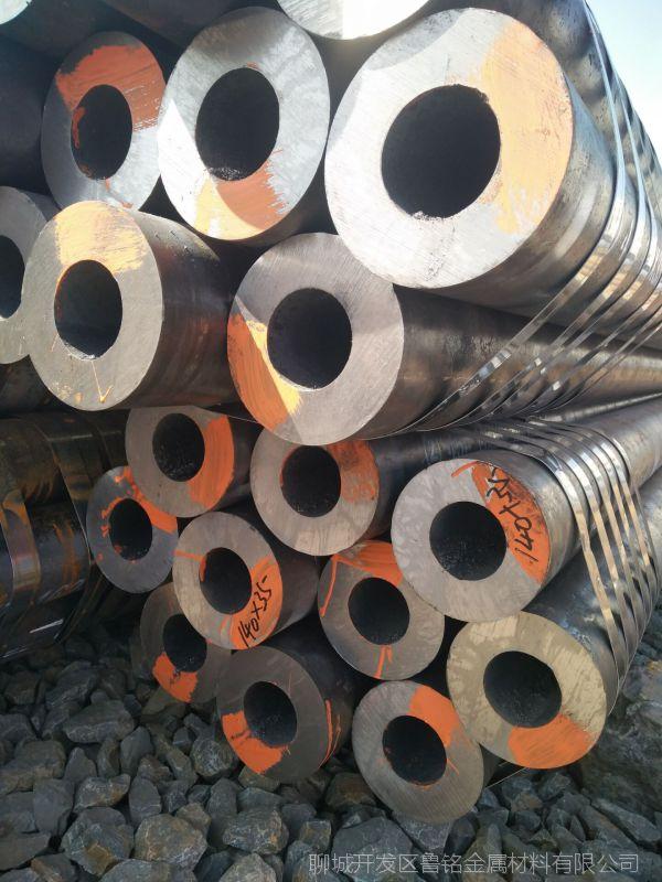 山东聊城供应45#热轧厚壁无缝管&大口径无缝管穿孔&可下料切割&零售