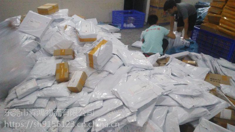 东莞寮步跨境电商小包寄快递去台湾代收货款、怎么收费