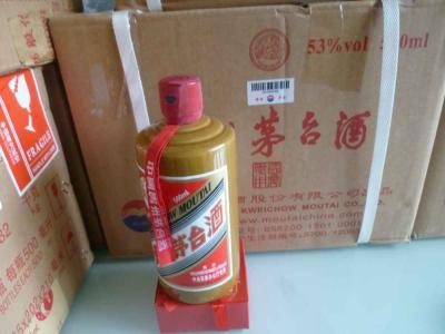 http://himg.china.cn/0/4_310_231816_400_300.jpg