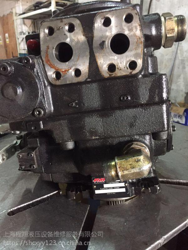 上海专业维修意大利PMP液压泵 搅拌车维修价格