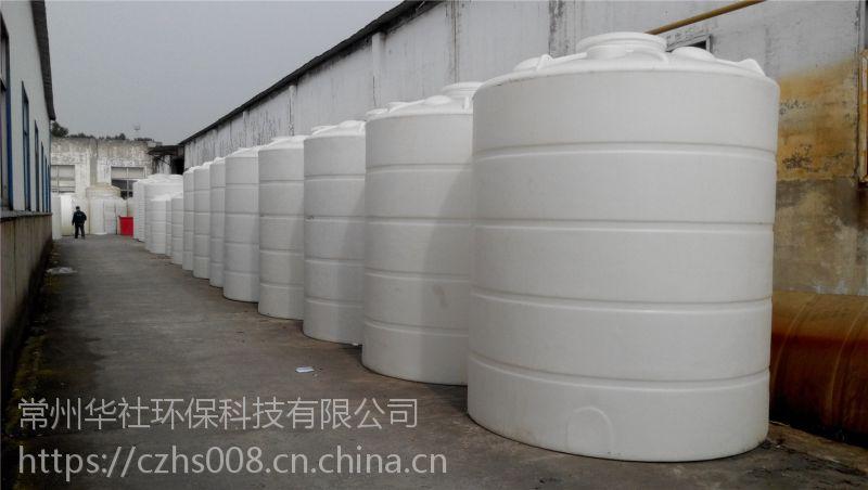 白城华社8吨化工塑料储罐抗腐蚀不二之选