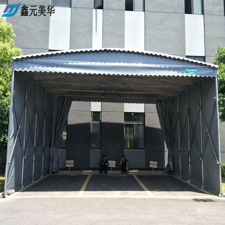 南京移动雨棚布价格 栖霞区大型物流移动雨蓬 户外仓库雨棚上门安装