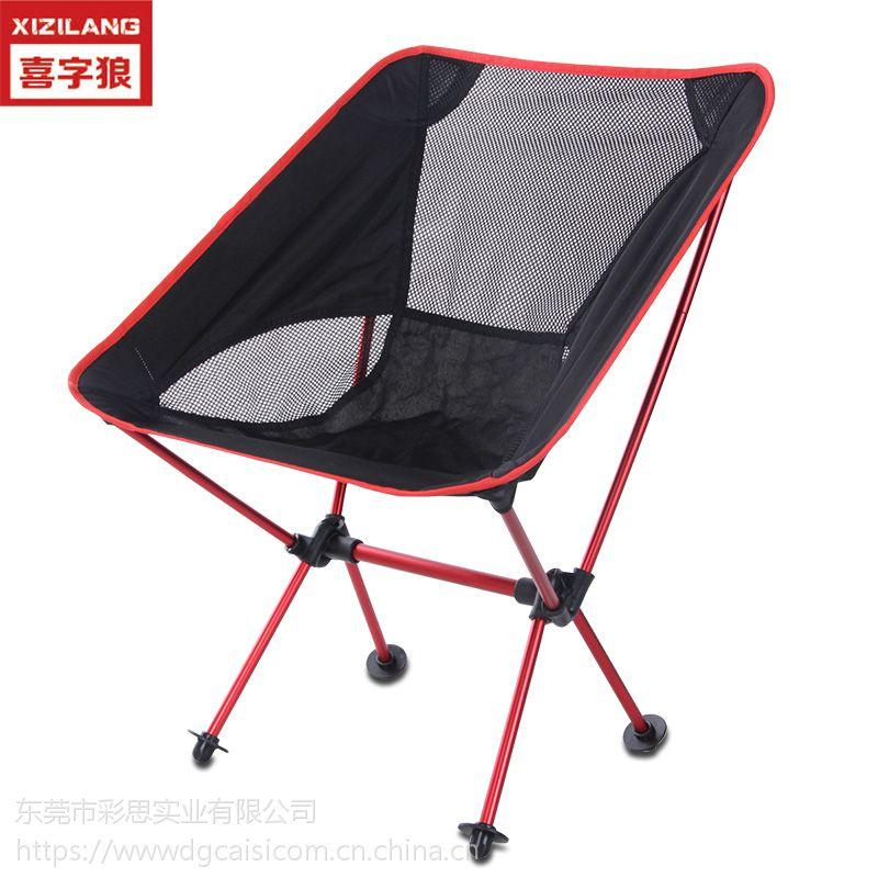 野营折叠椅子户外便携折叠桌椅休闲铝合金钓鱼椅超轻月亮椅批发