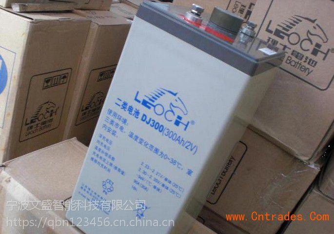 朝阳理士蓄电池DJM1238(12V38AH)报价