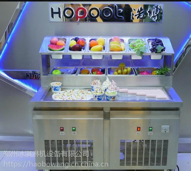 商丘双锅炒冰机