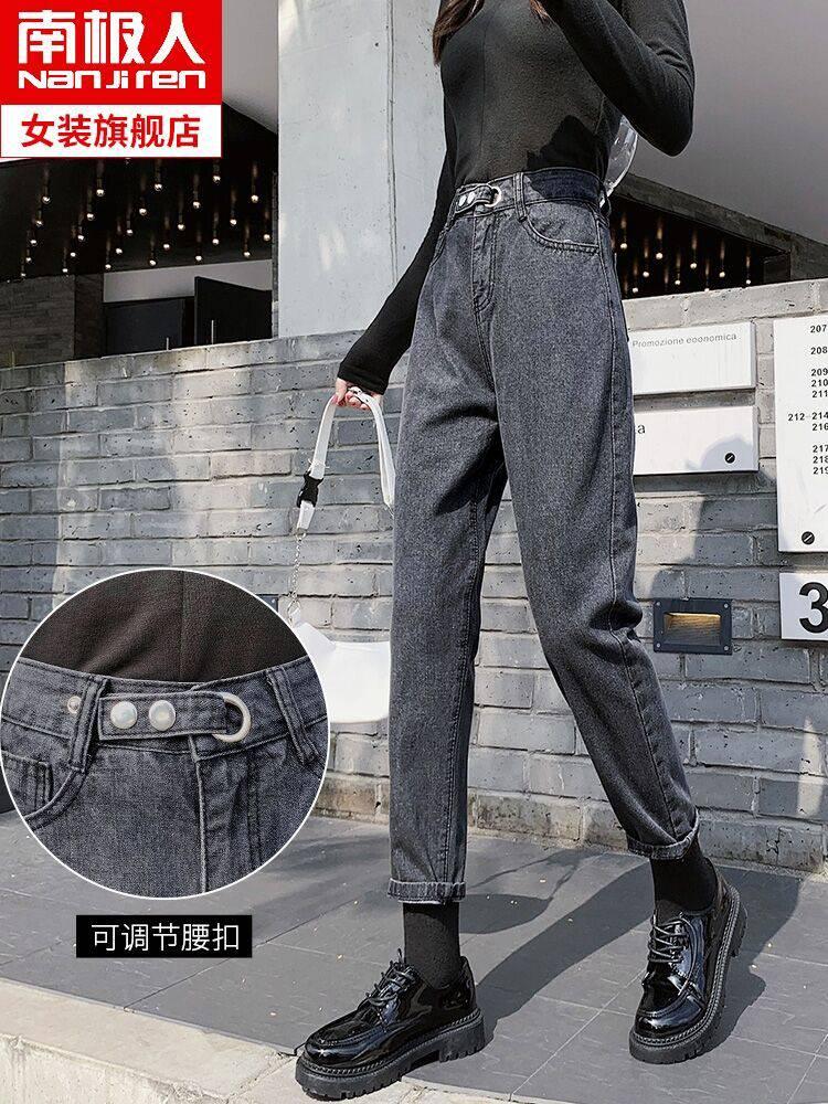 春款杂款牛仔面棉裤尾货批发 北京库存高弹小脚牛仔裤 时尚百搭牛仔裤批发