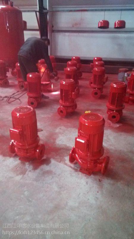 上海江洋建筑用恒压切线泵XBD6/50-SLH消防多级泵型号XBD7/50-SLH