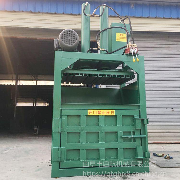 贺州20吨立式废纸打包机 启航半自动机油桶压扁机 生活用塑料瓶挤包机厂家
