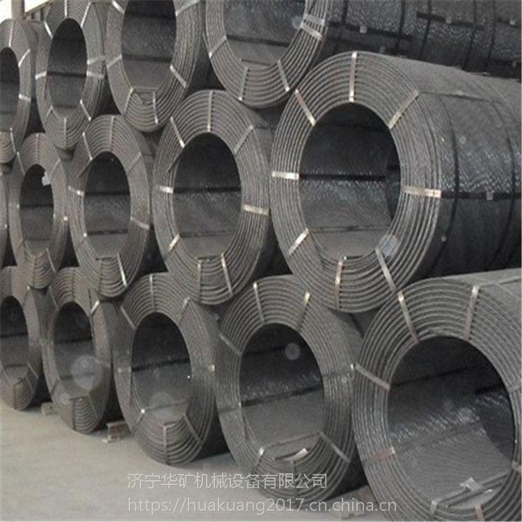 济宁华矿大量供应15.24 17.8 22.6钢绞线 正品发货 质量保证