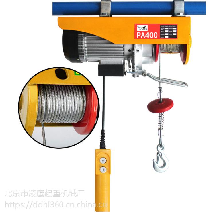 PA1000微型电动葫芦 民用电动葫芦
