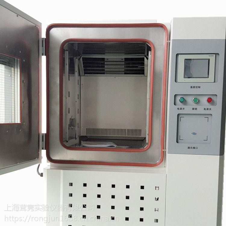 茸隽销售高低温交变湿热试验箱 恒温恒湿箱