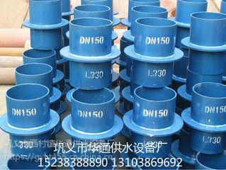 济宁供应可曲挠橡胶90°弯头(耐酸碱)刚性防水套管、伸缩器质优价廉
