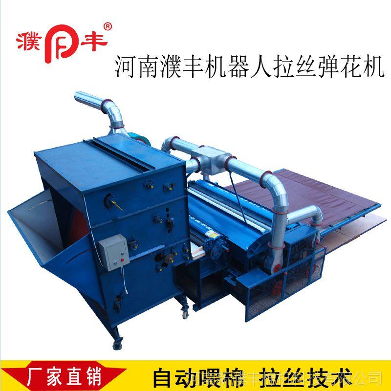 大型弹花机机器人自动喂棉拉丝技术封闭除尘进棉口2米