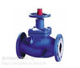不锈钢导热油蒸汽高温专用截止阀WJ41H