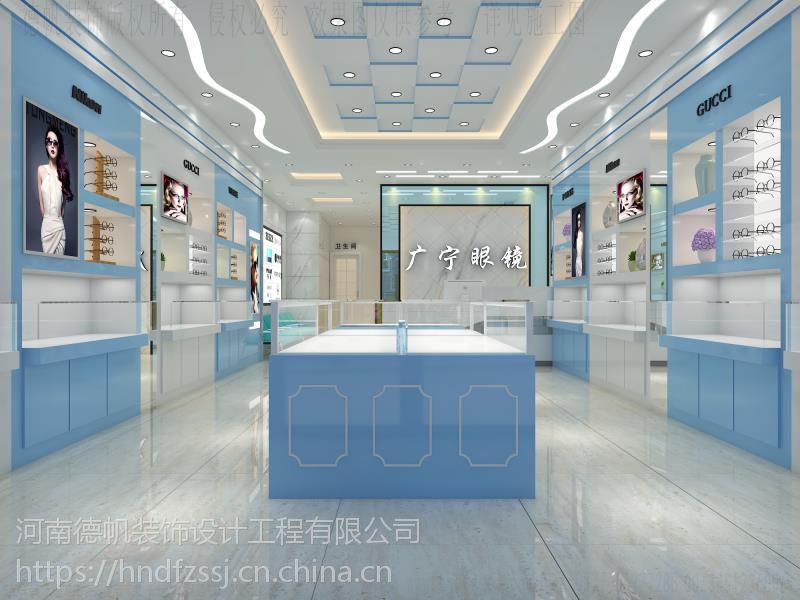 武汉眼镜店装修设计眼镜展柜定制