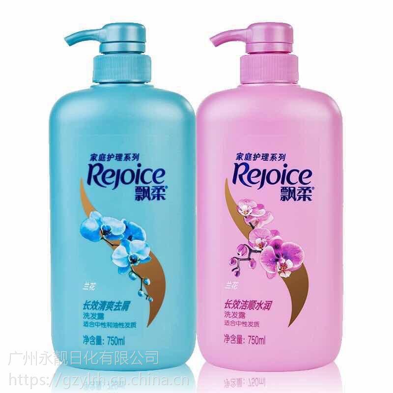 厂家直销飘柔洗发水单瓶装套装一线货源