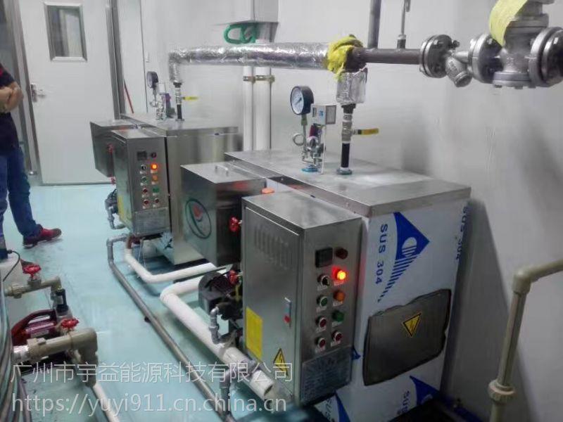 专业供应美容院护肤48KW蒸汽锅炉 自然循环电加热蒸汽机宇益品牌