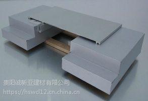贵阳建筑变形缝/诚新亚量大从优铝合金伸缩缝