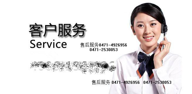 【呼和浩特市TCL洗衣机各点售后】服务网站欢迎您