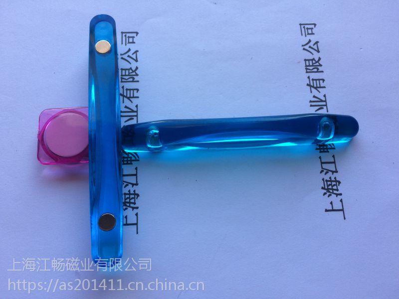 亚克力透明塑料钕铁硼强力磁扣磁钉磁粒磁吸 白板冰箱贴透明塑料PS圆柱D25 30MM强力磁吸磁铁磁扣