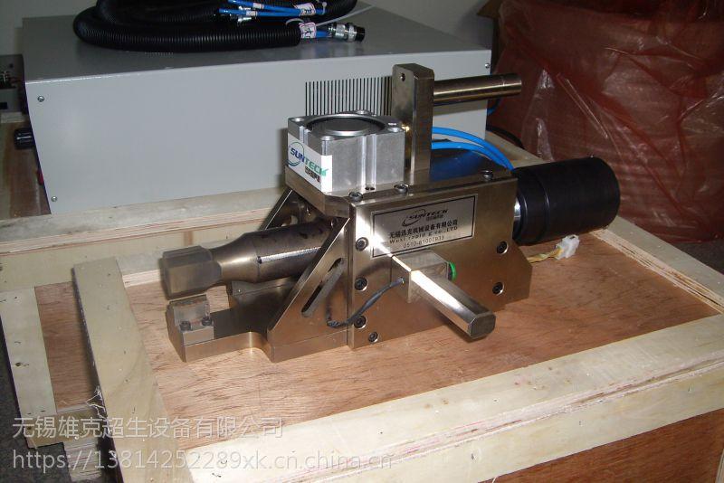 3根电线焊接设备、超声波焊线原理