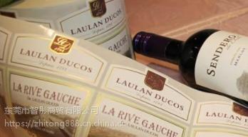 东莞智彤印刷 各种酒不干胶标签设计 定制批发