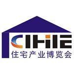 2018第十届中国(广州)国际集成住宅产业博览会(2018广州住博会)