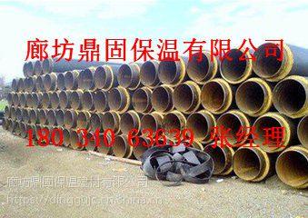 聚氨酯输水直埋热水管生产基地