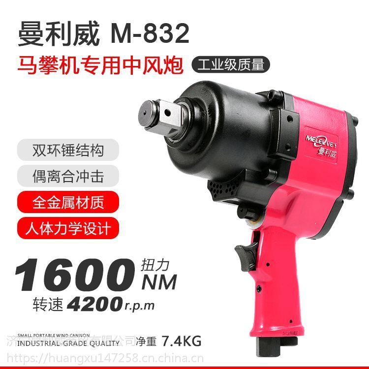 @所有汽修工人师傅 不要再错过曼利威风炮扭力大力量足13678670327