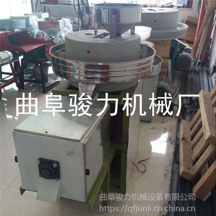 直销 粗粮面粉石磨机 小型电动石磨机 骏力机械 粮食加工全自动石磨面粉机
