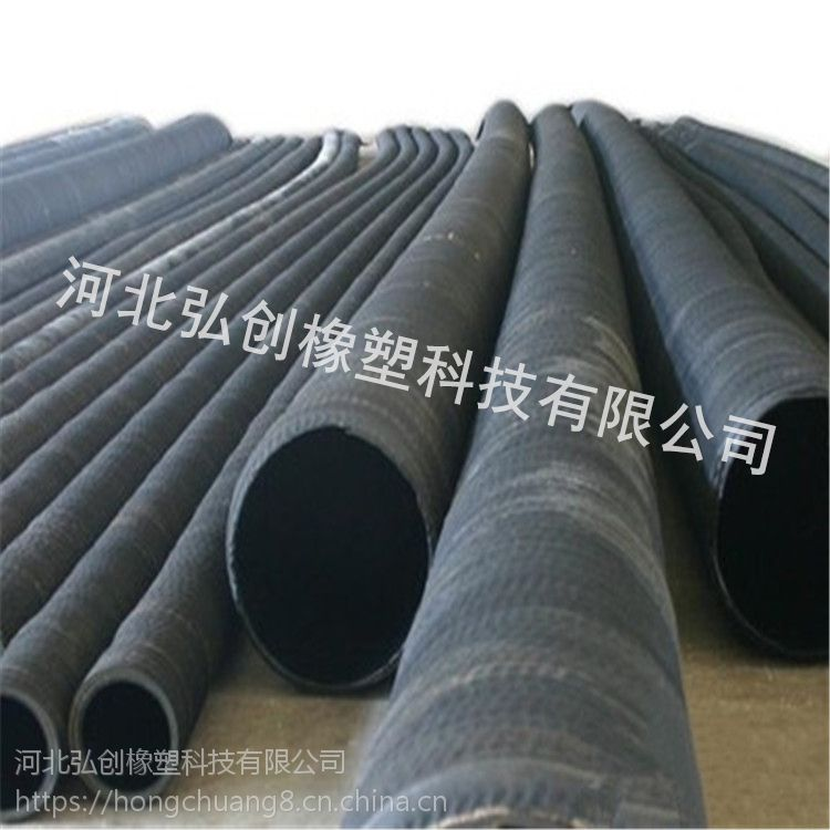 遵义专营/大口径胶管/大口径输水胶管/品牌特惠