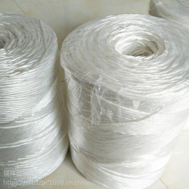 厂家批发全新料塑料绳子捆扎绳打包绳包装绳撕裂膜带绳扎口绳