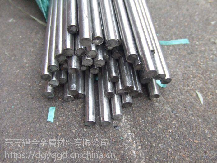 批发GCR15高碳铬轴承钢 高精密轴承钢 研磨光棒