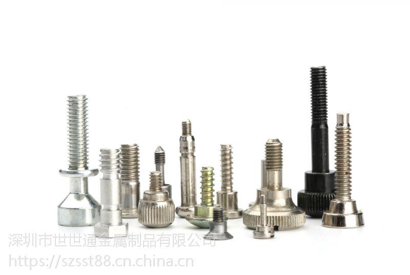 广东非标螺丝厂家定制各M1-M16的非标螺丝紧固件,