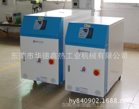12KW水式模温机、9KWi水式模温机