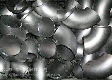 厂家大批供应不锈钢弯头型号齐全厂家直销
