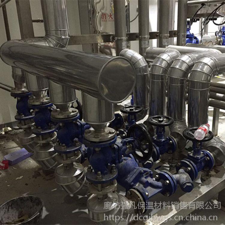 南宁蒸汽管道保温施工优惠的价格