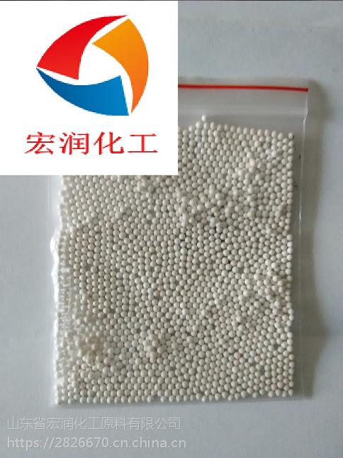 供应高强度砂磨机研磨珠 玻璃微珠