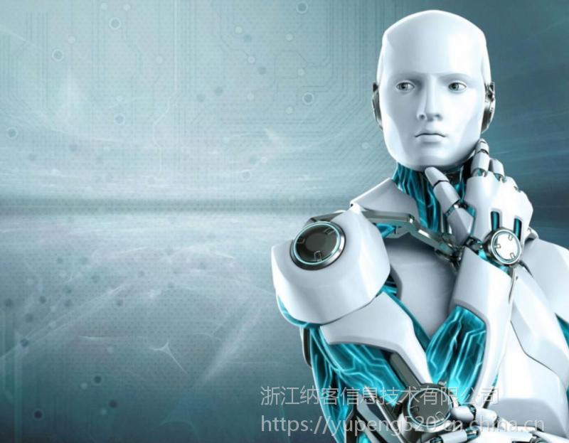 机器人行业应用分论坛,cv分论坛,智能安全分论坛,金融科技分论坛;自动