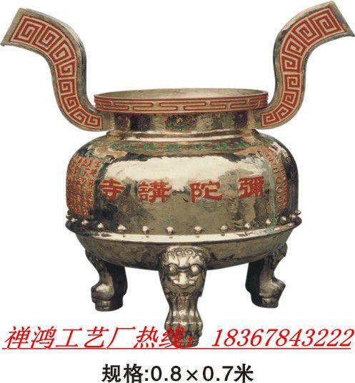 http://himg.china.cn/0/4_312_1020719_497_537.jpg