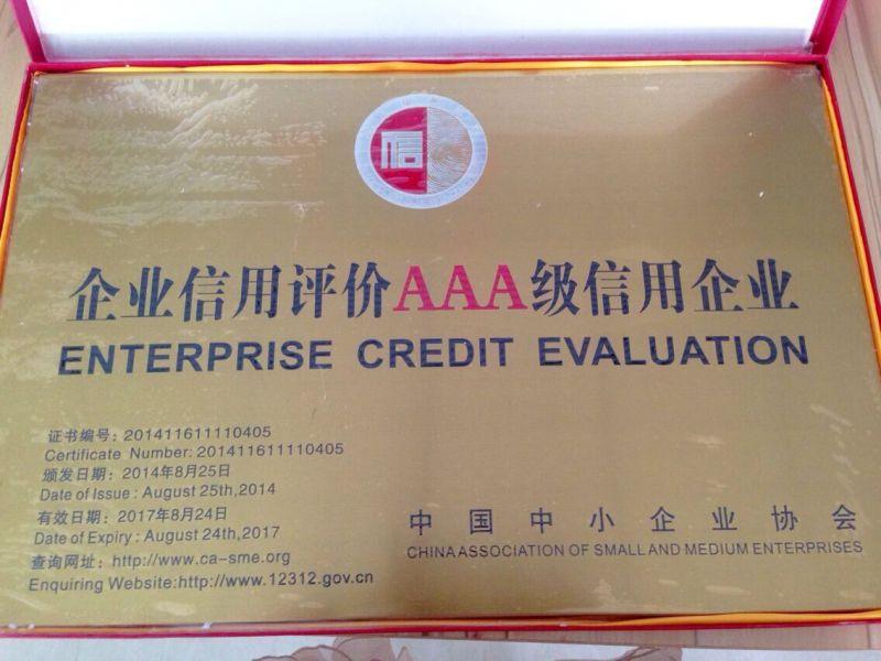 http://himg.china.cn/0/4_312_1046677_800_600.jpg