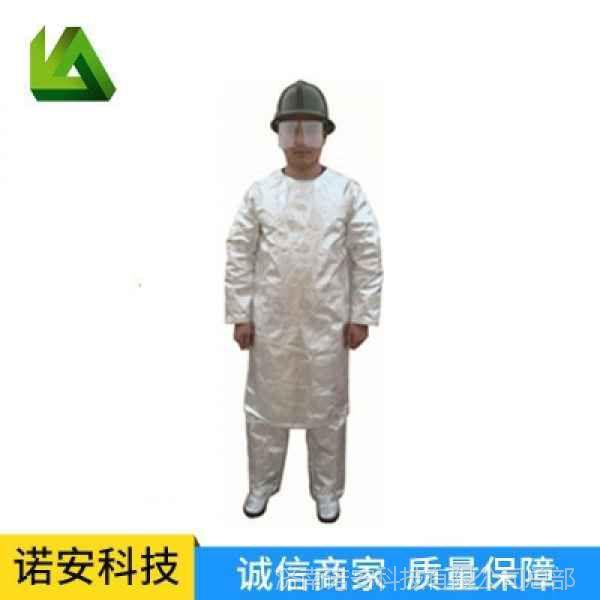 诺安jna16身体防护铝箔反穿衣