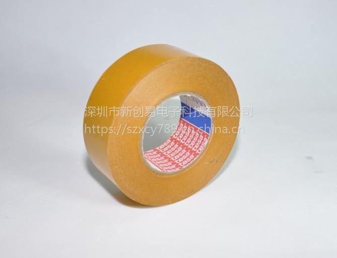 替代德莎4983 tesa4983 PET透明双面胶带