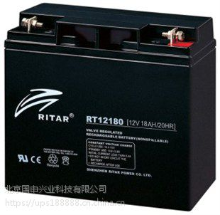 瑞达RITAR蓄电池RA12-150 12V150AH/20HR
